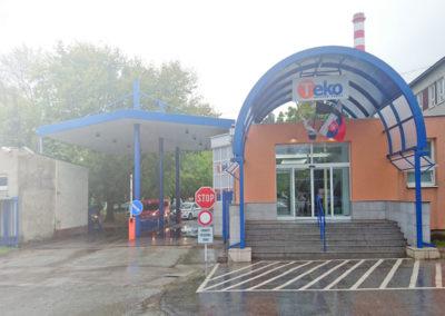 修整TEKO股份公司(TEKO, a. s.)传达室场所的建筑工作